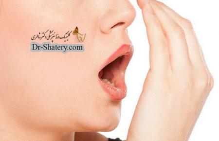 بوی بد دهان ، علل و درمان